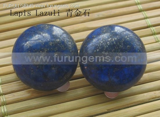 Lapis round cabs earring